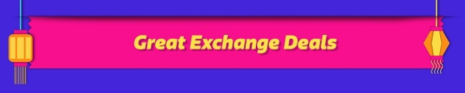 Exchange Deals >