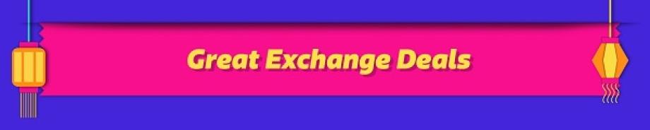 Exchange Deals >
