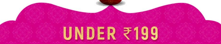 Under ₹199