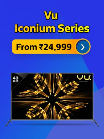 Vu Iconium Series