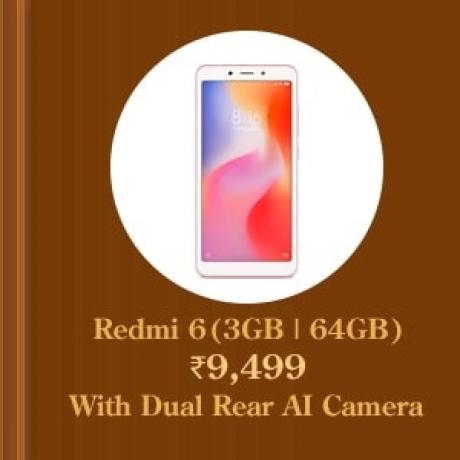 Redmi 6 (3GB|64GB)
