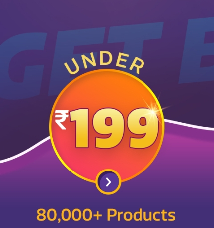Under Rs.199