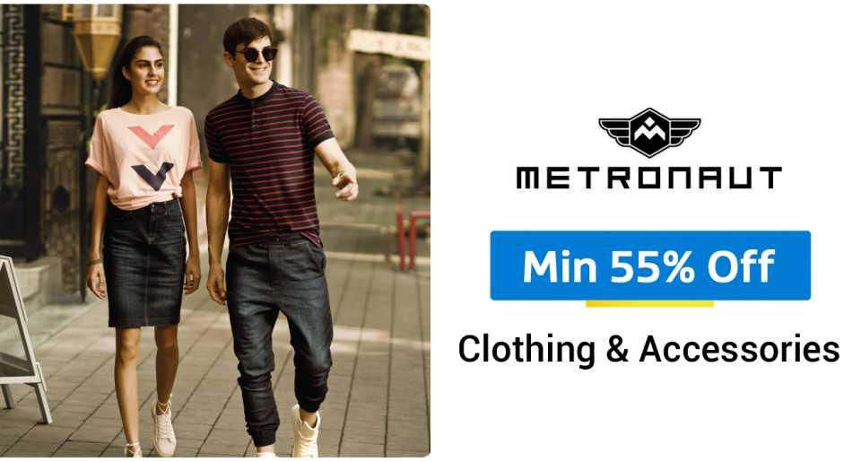 Metronaut