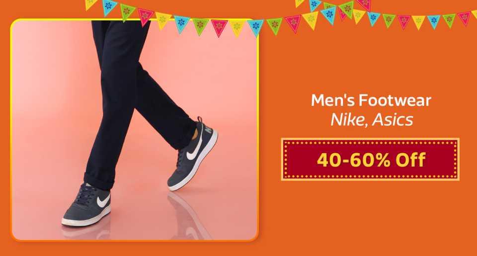 MF_Nike_Asics_DT