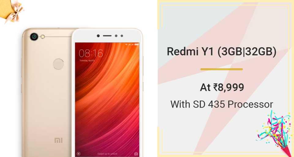 Redmi Y1 Mi Anniversary
