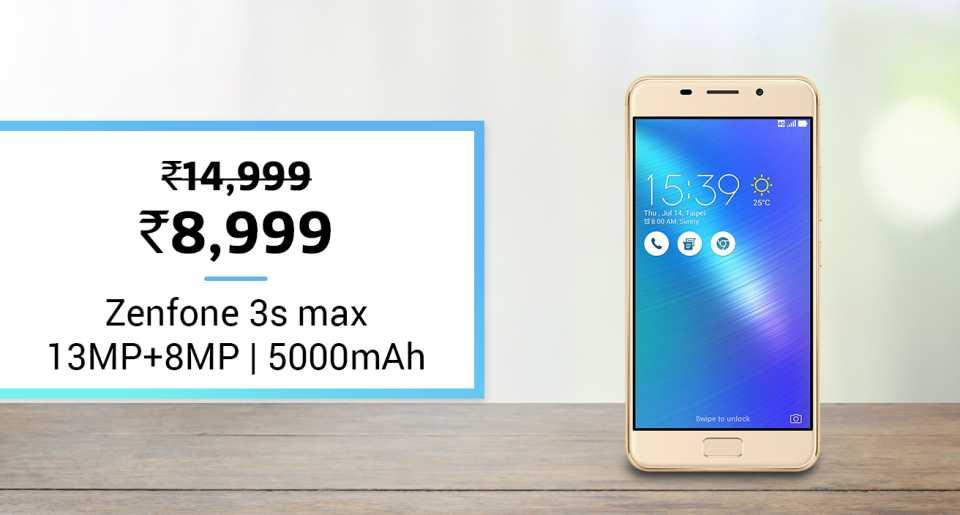 Asus Zenfone 3s Max X3
