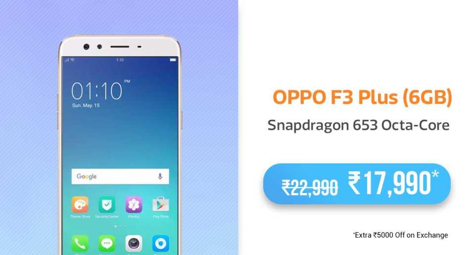 OPPO F3 Plus 6 GB