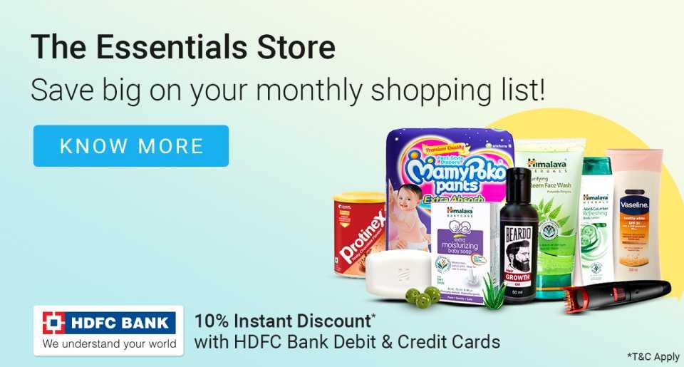 Flipkart essential store