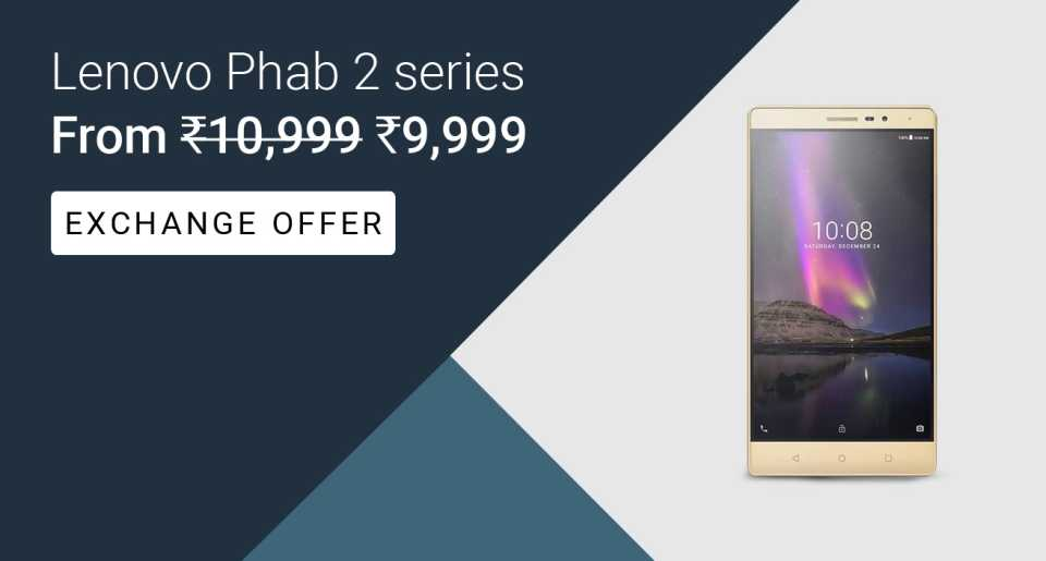 Phab2GGDDesk