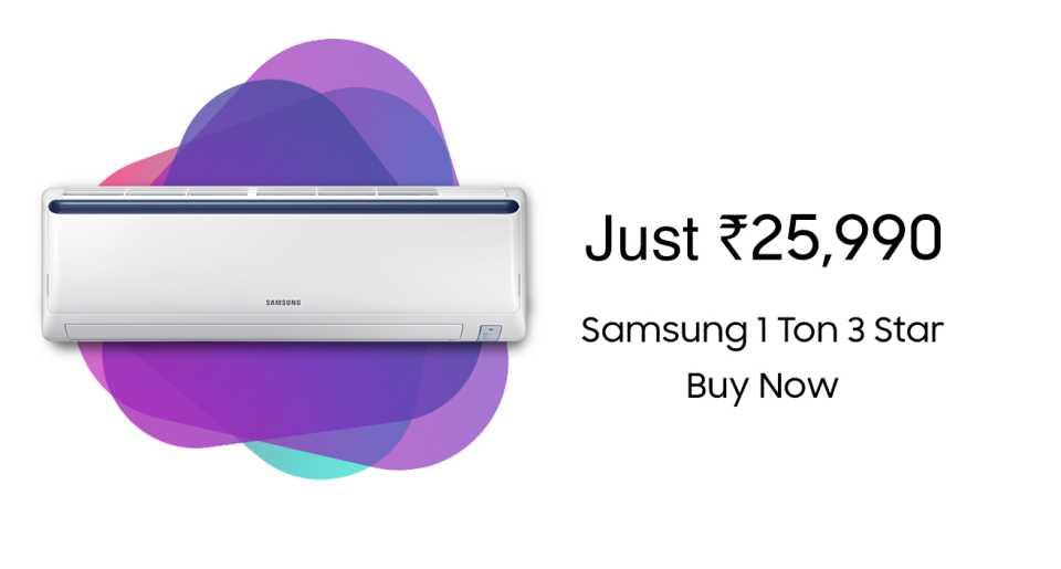 DT Samsung 1 Ton 3 Star