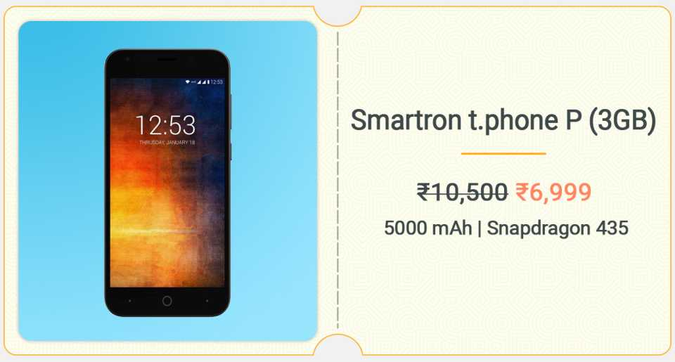 Smartron t Phone P MBS