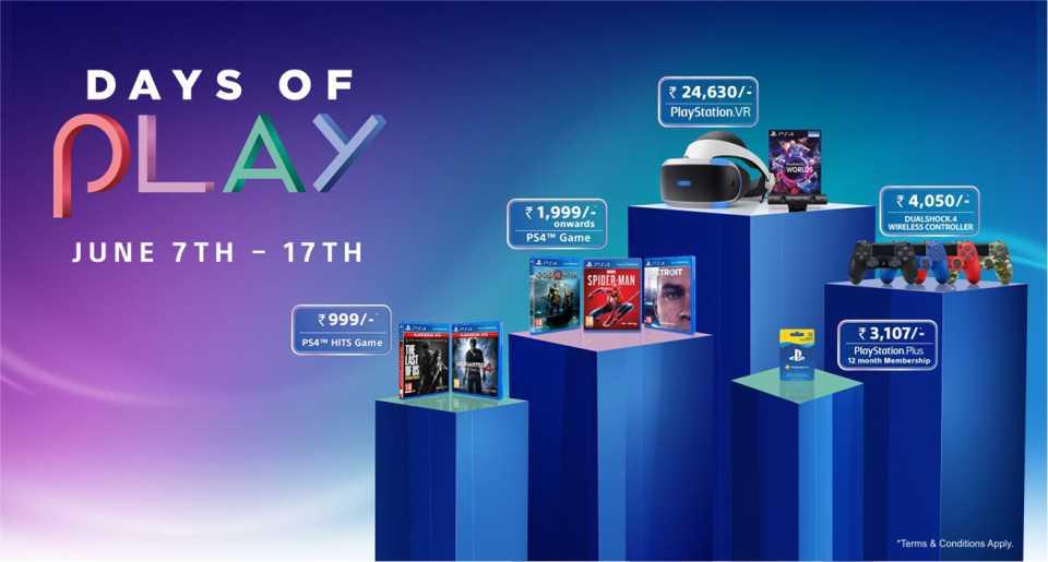 ca8b2717e Video Games - Buy Video Games Online at Best Price in India - Flipkart.com