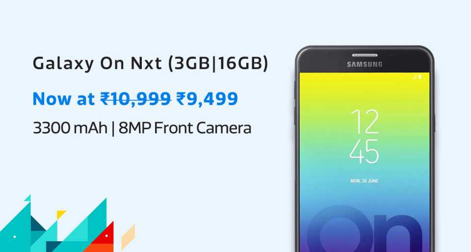 Samsung On NXT 16GB