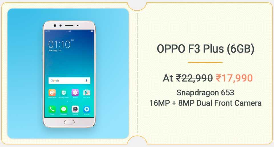 OPPO F3 Plus 6GB MBS