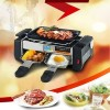 Riyas-RI10502R-Electric-Grill