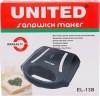 United-EL-13B-2-Slice-Sandwich-Maker