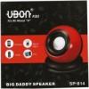 UBON-SP814-Portable-Speaker