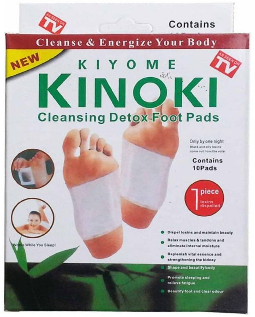 Shree Exim Kinoki Body Cleansing Toxins Remover Detox Foot Patches 10 Adhesive Pads Kit Price In India Buy Shree Exim Kinoki Body Cleansing Toxins Remover Detox Foot Patches 10 Adhesive Pads