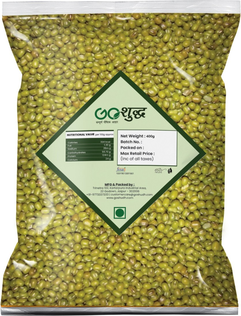 Goshudh Unpolished Moong Dal Whole Price In India Buy Goshudh Unpolished Moong Dal Whole Online At Flipkart Com