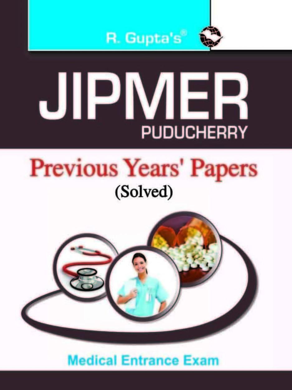 JIPMER Medical Entrance Examination (Solved Papers)