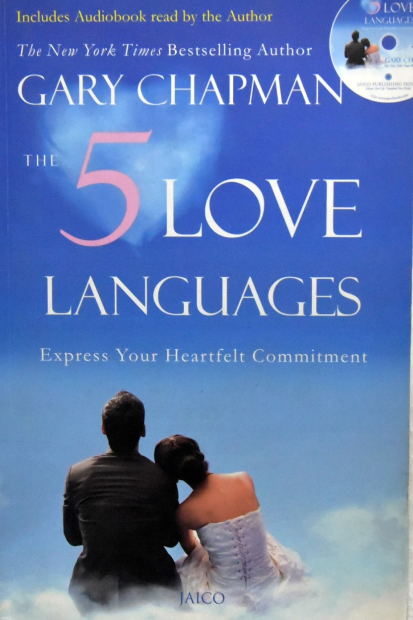 The 5 Love Languages (with CD) (Paperback) The 5 Love Languages (with CD) - Gary Chapman