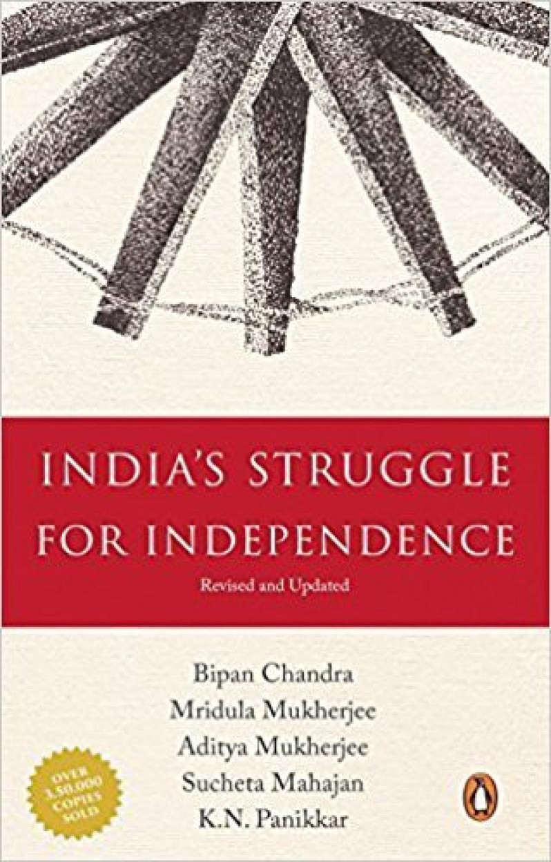 India's Struggle for Independence (Paperback)