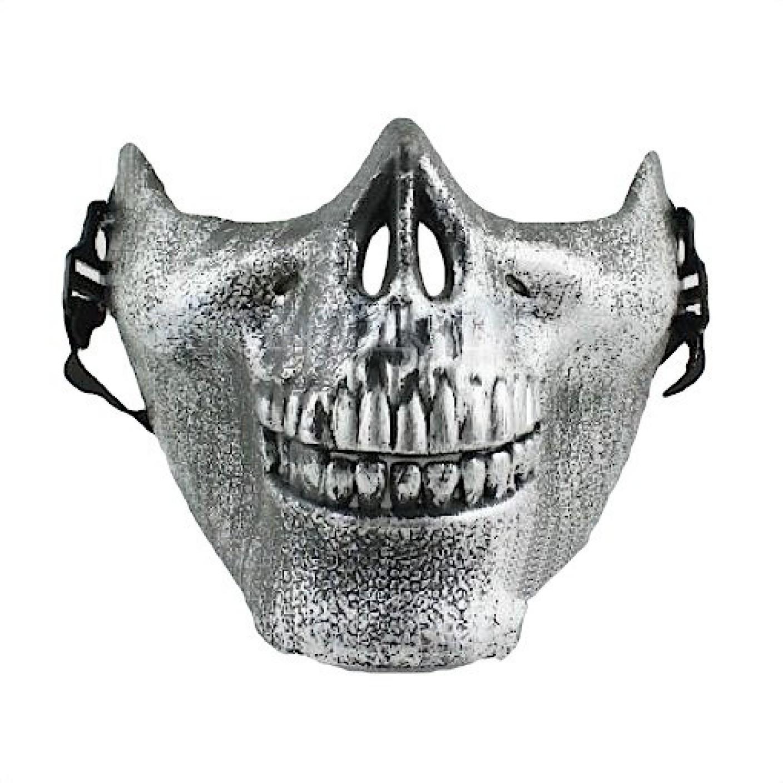 Call of Duty Mask Modern Warfare Ghost Rider Bike Skull - Mask ...