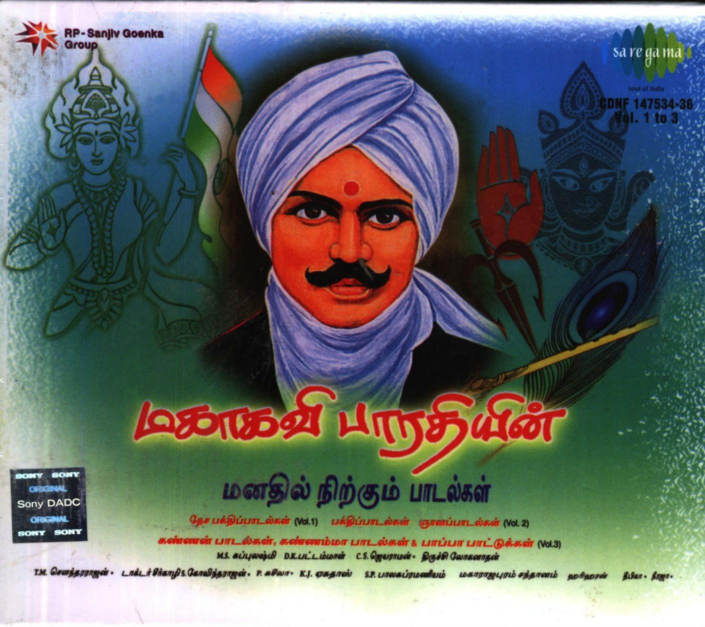 Mahakavi Bharathiyar-Manadhil Nirkum Paadalgal (Vol. 1 To