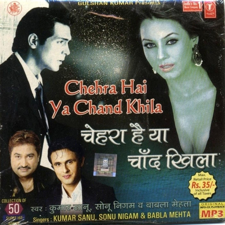 Ye Pyar Nahi To Kya Hai Serial Song: Chehra Hai Ya Chand Khila Hai Music MP3