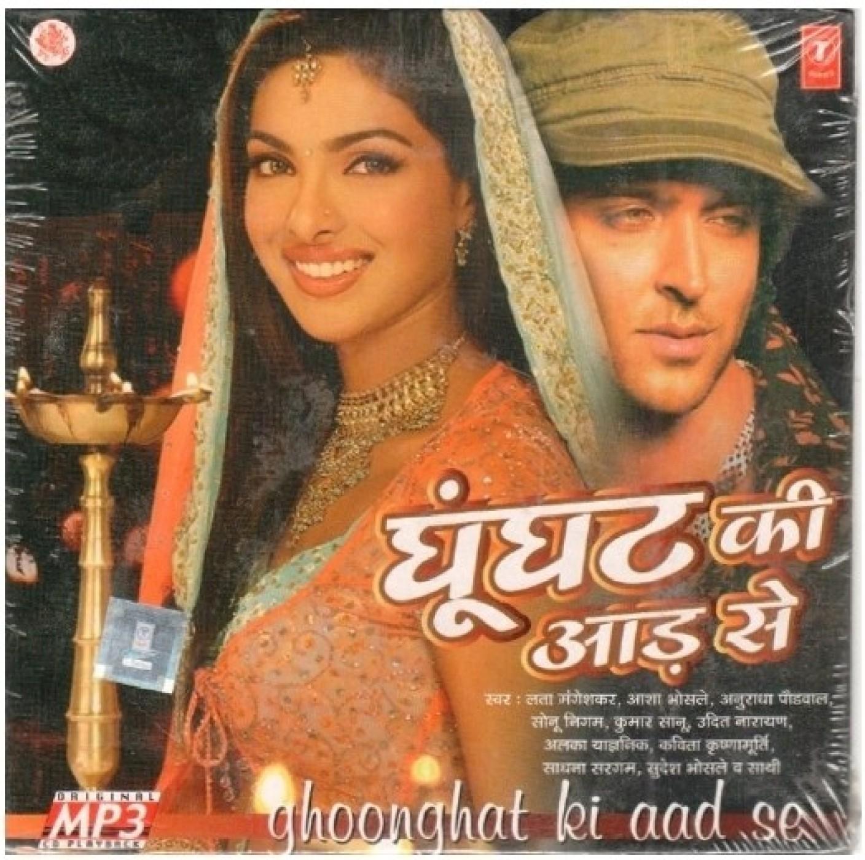 Tu Mera Hai Sanam Song Download: Ghoonghat Ki Aad Se Music MP3