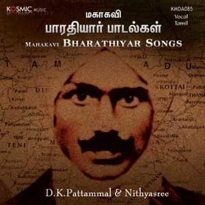Mahakavi Bharathiyar Song'S Music Audio CD