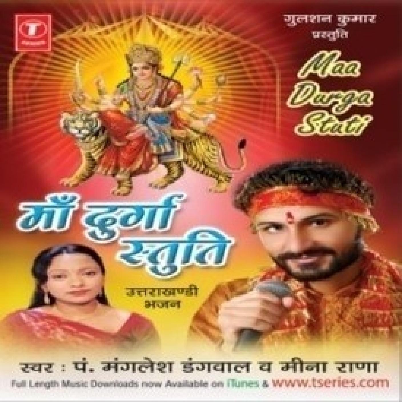 Price In India. Buy Maa Durga