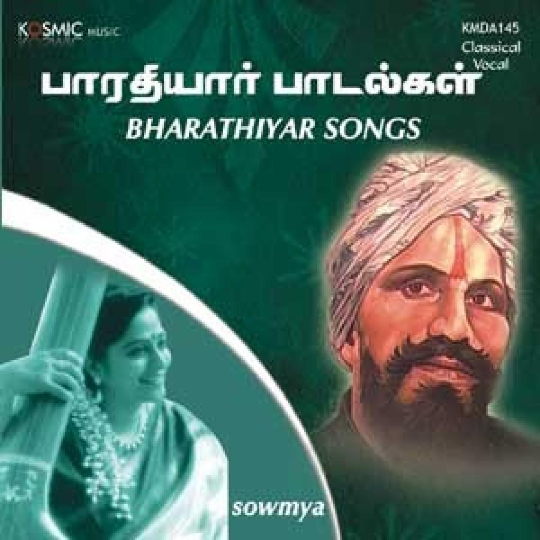 Bharathiyar Songs Music Audio CD