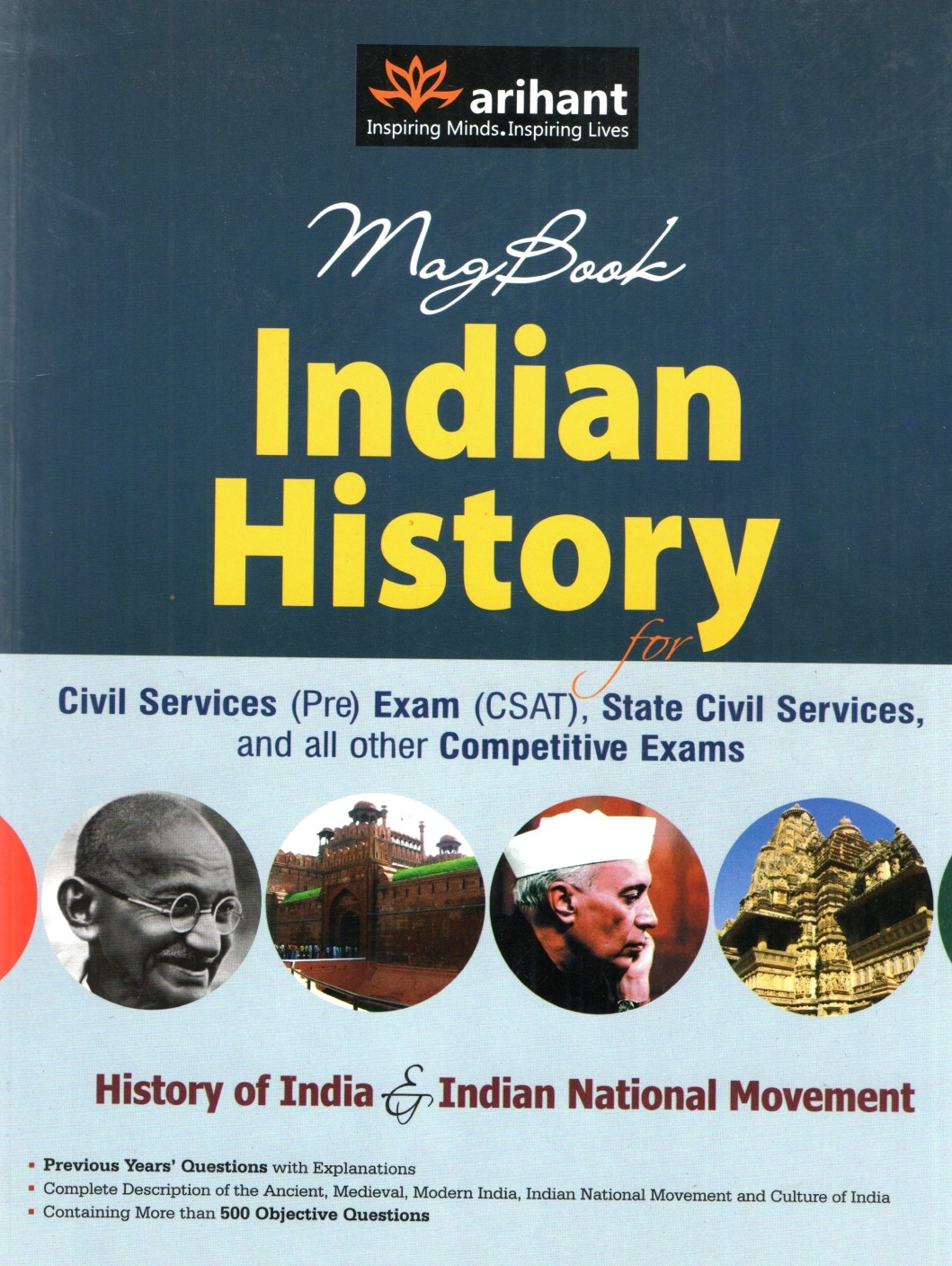 History NCERT Books In English