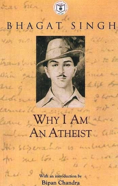 Bhagat Singh Why I Am An Atheist Buy Bhagat Singh Why I