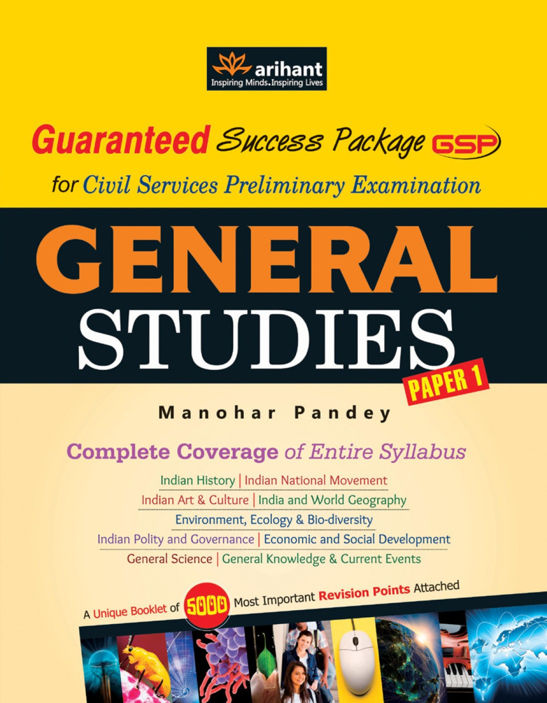 books tips for general studies Civil services preliminary exam how to prepare general studies paper  i recommended books current events of national and international.