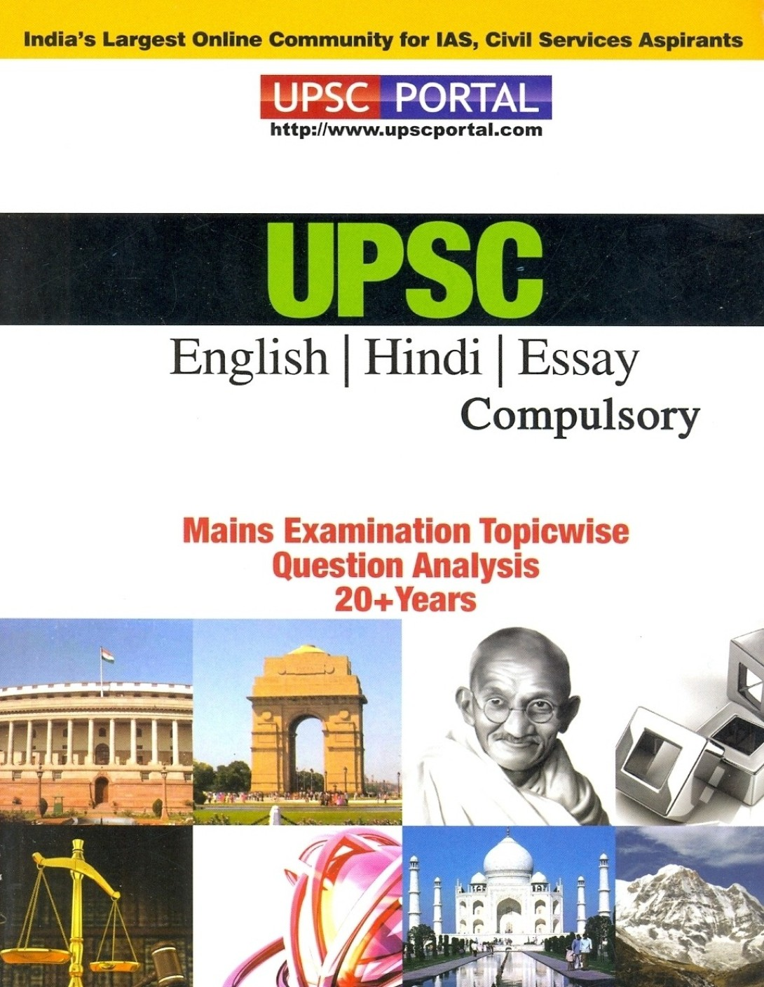 english hindi essay compulsory upsc mains examination pb st facebook