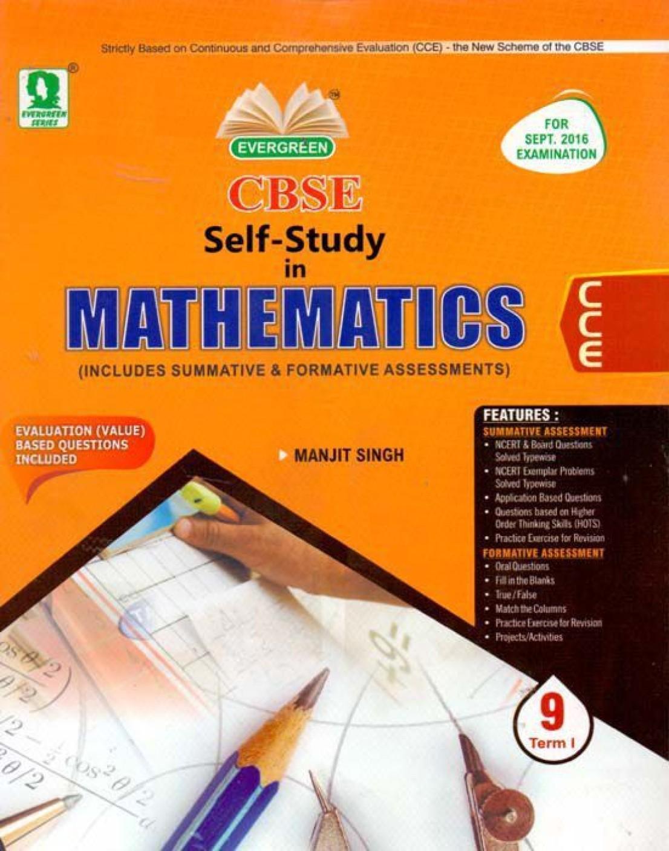 comprehensive evaluation in mathematics essay