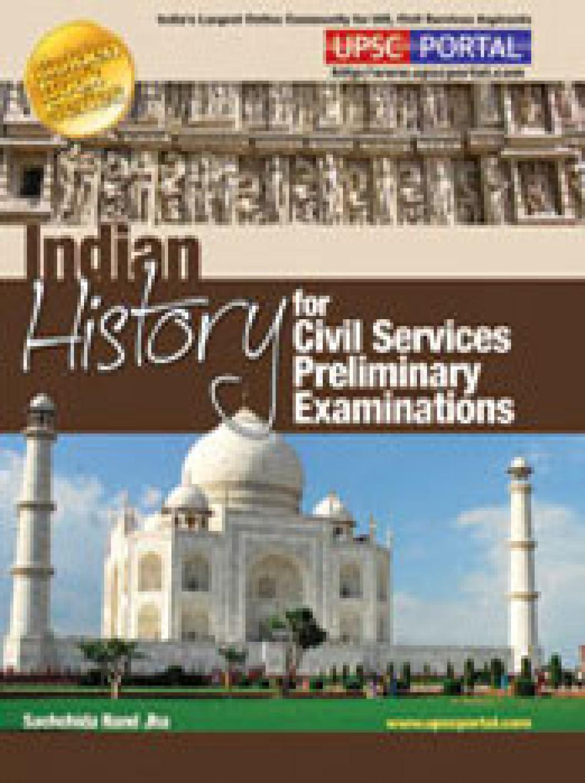 Civil Service History : Indian history for civil services preliminary examination