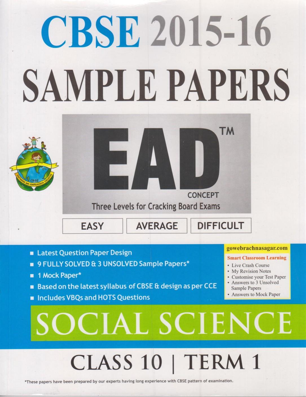 sample paper term 1