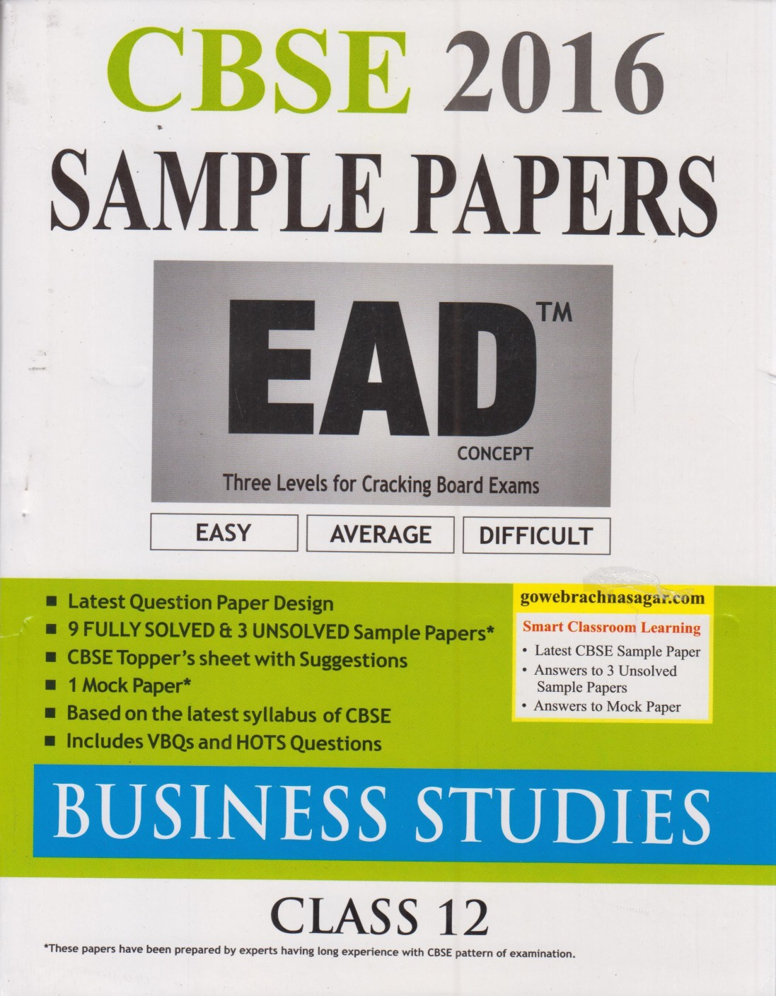 business sample paper Cbse class 11-commerce business studies sample papers, class 11-commerce business studies question papers, class 11-commerce business studies model papers,class 11-commerce business studies test papers, class 11-commerce business studies guess papers and more.
