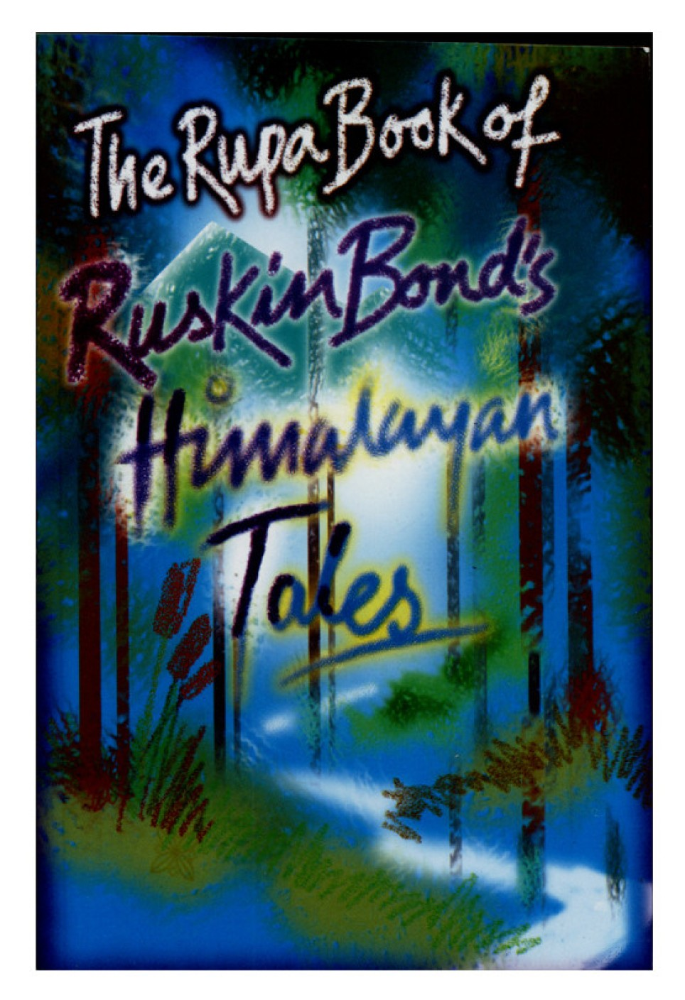 the eyes have it by ruskin bond summary Ruskin bond's short story the eyes are not here tells the story of two blind people who meet on a train the narrator sits by a girl who he enjoys speaking to, but he cannot see her and wonders what she looks like.