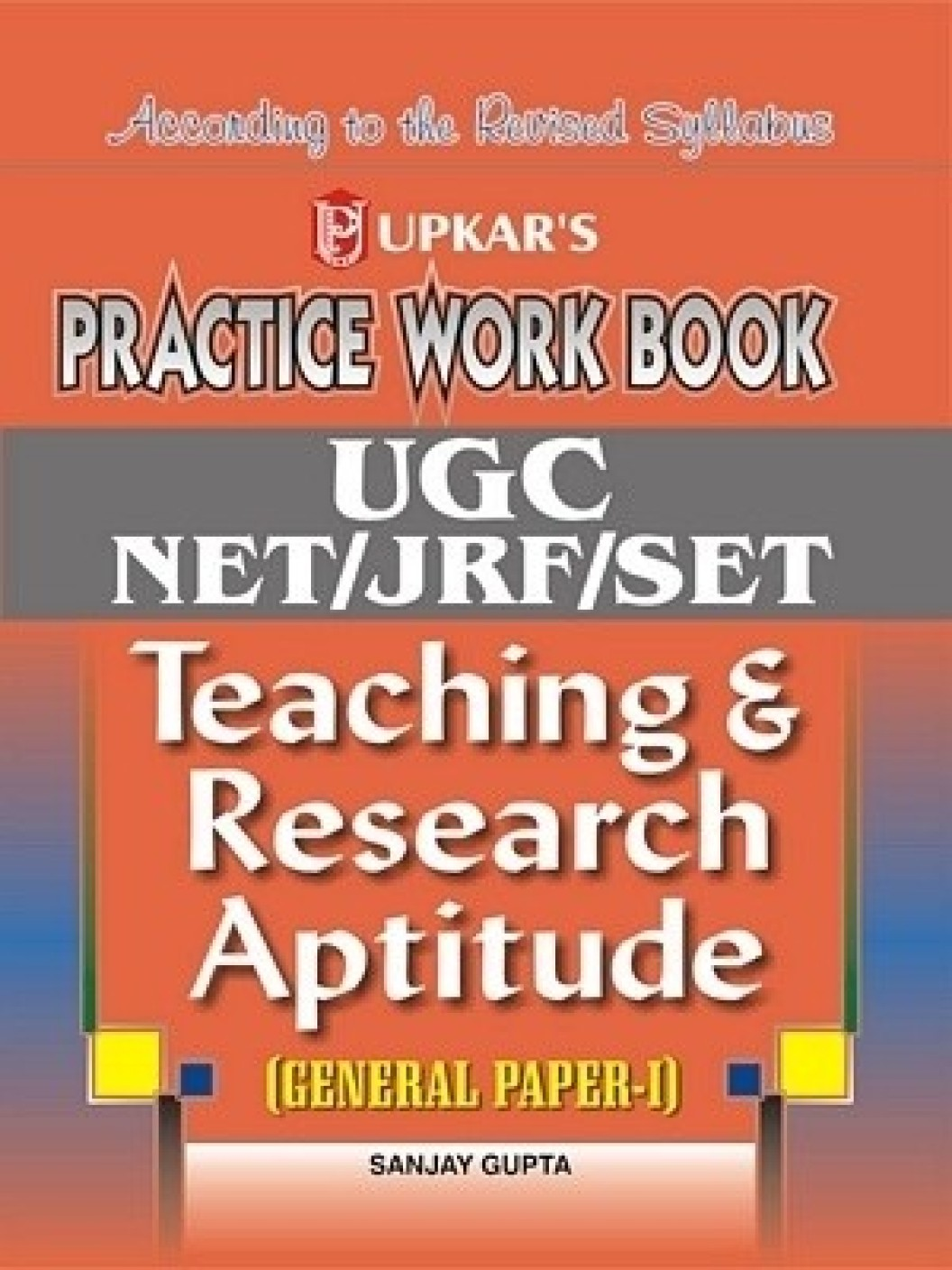 general paper on teaching and research aptitude Ugc net teaching and research aptitude (paper-i) solved paper ugc-net/jrf examination, 2012 teaching and research aptitude (paper-i) (held in december 2012)  the president appoints a person, who is qualified to be a judge of a high court, to be the attorney-general of india 2 he has the right of audience in all the courts of the country.