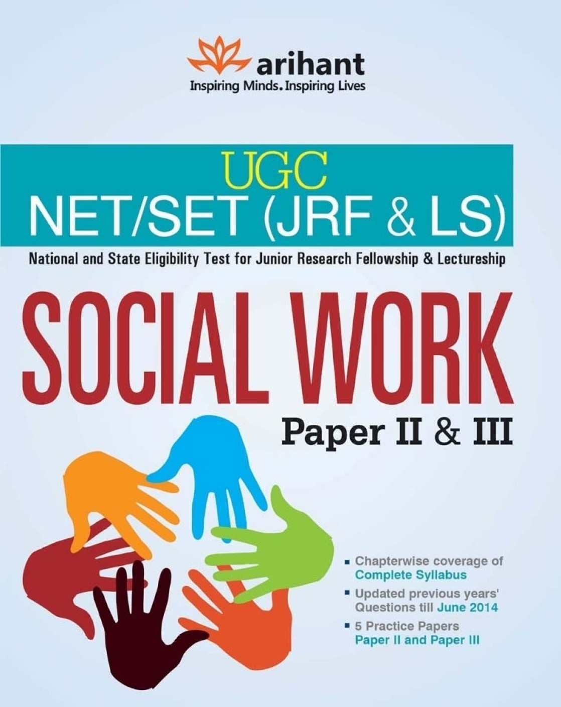 ugc net set jrf ls social work paper 2 3 2nd edition buy add to cart