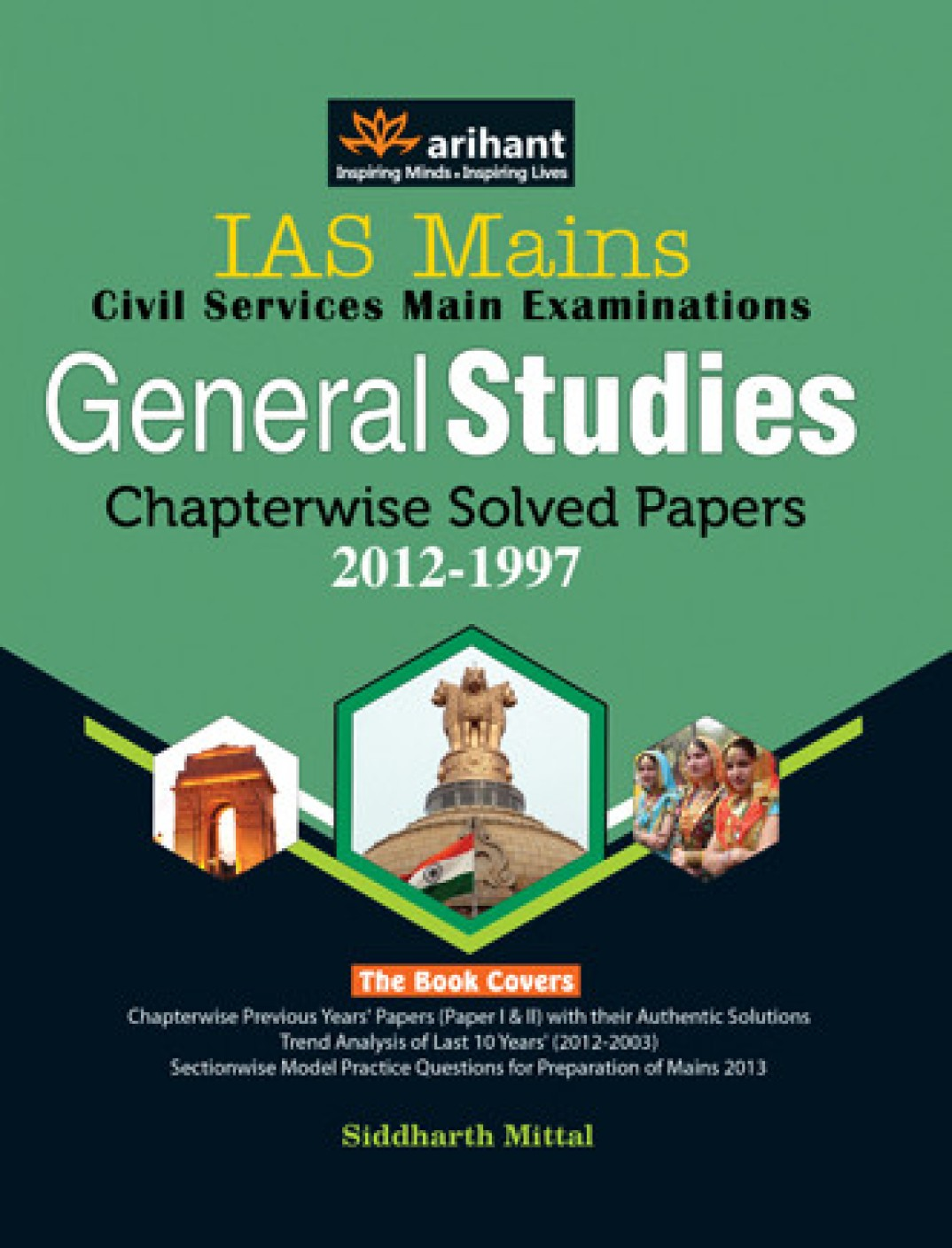 Civil Services Mains 2012 Essay Paper