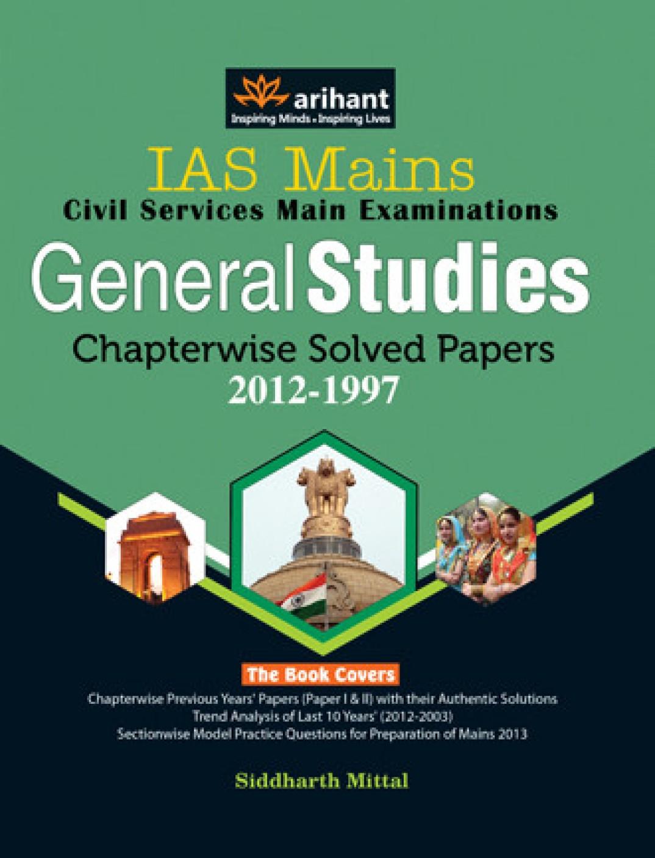 UPSC IAS Civil Services Mains       PUBLIC ADMINISTRATION Optional     Insights
