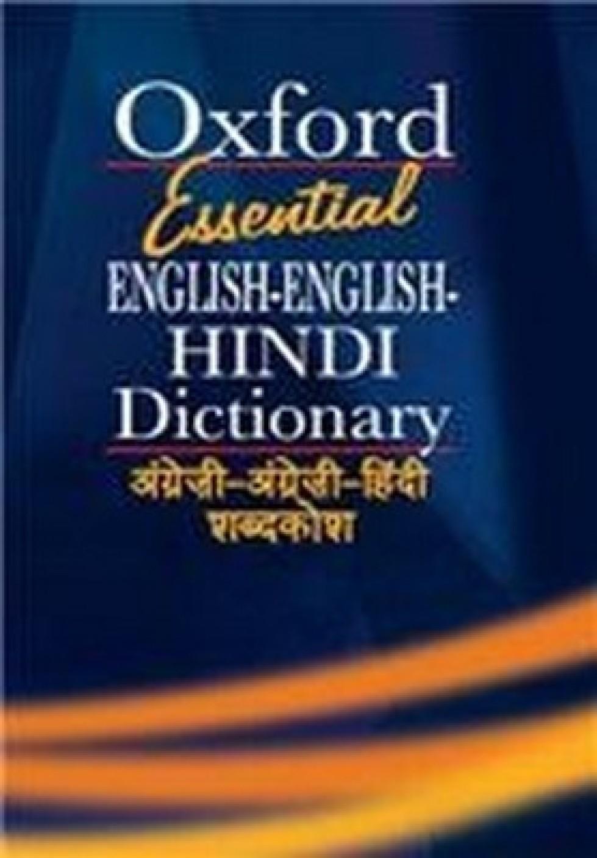 oxford english to hindi dictionary pdf