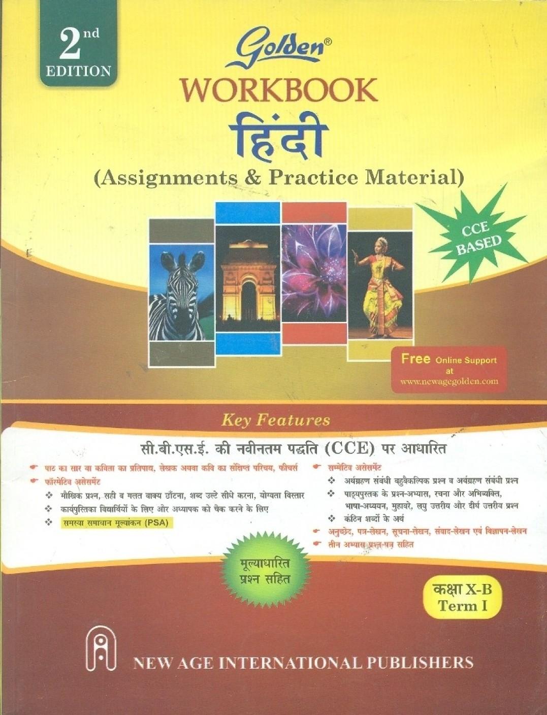Golden - Hindi - B Workbook (Class-X Term-1) : Assignments ...