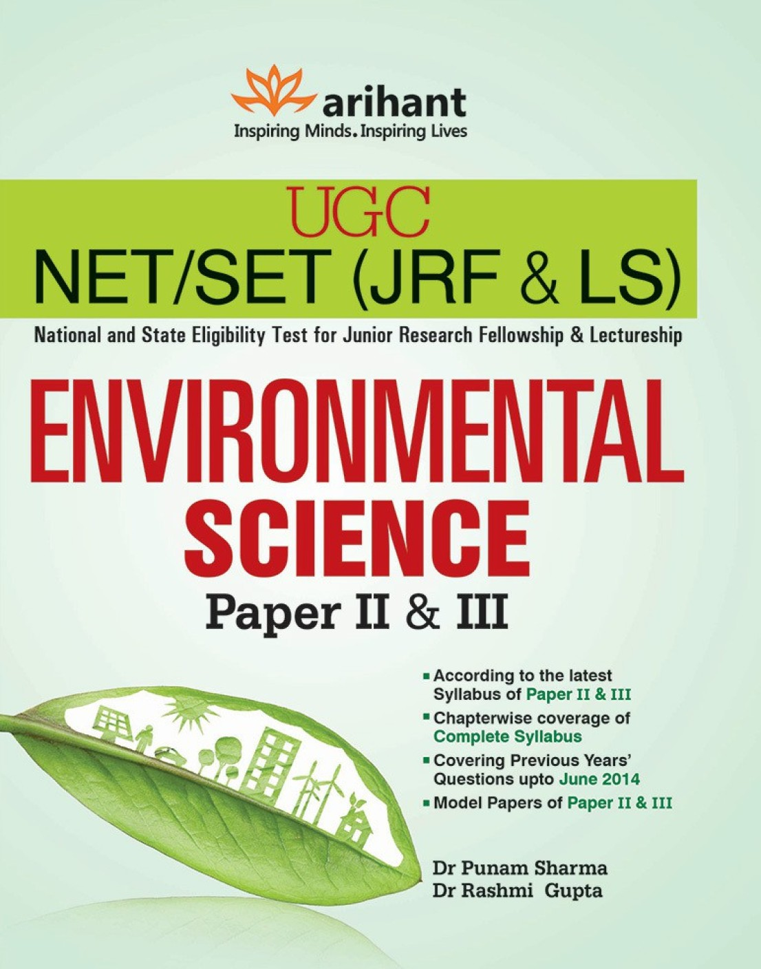 environmental science 2 essay Environmental science what is environment and what impact it has on us, human beings first of all, it is a very complex structure that is taking the.