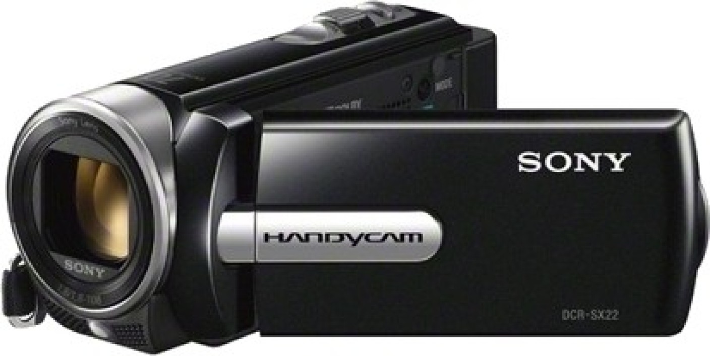 sony camcorder. save sony camcorder